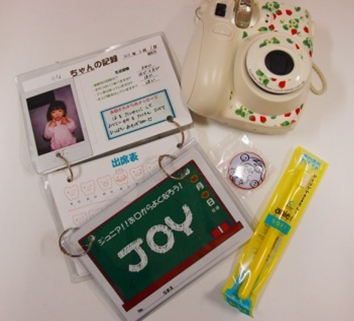 広島県安芸郡海田町の歯科医院「ひまわり歯科」キッズプログラム「キッズクラブJOY」