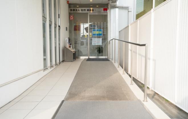 広島県安芸郡海田町の歯科医院「ひまわり歯科」スロープ、バリアフリー