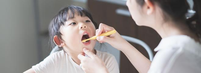 「ひまわり歯科」障害児者 医療的ケア児向け 在宅医療