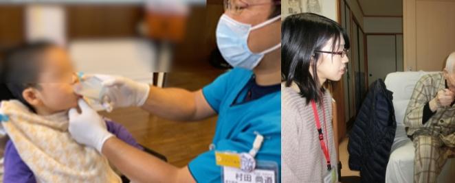 「ひまわり歯科」子どもからご高齢の方まで、幅広い年齢層の患者様の摂食嚥下診療に対応