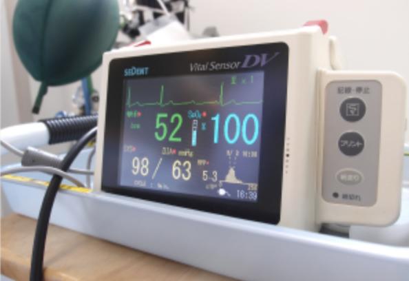 広島県安芸郡海田町の歯科医院「ひまわり歯科」お身体の具合にも配慮